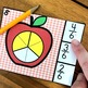 Apple Math Centers for 5th Graders (Fractions, Decimals, Word Problems, etc)