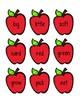 Apple Nouns, Verbs & Adjectives Sort