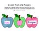 Apple Picking! Unit Freebie