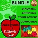 Apple Centers and Worksheets Language Arts Skills Editable Bundle