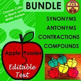 Apple Centers and Worksheets - Language Arts Skills Editable Bundle
