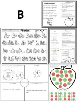 Apple ELA Differentiated ELA Reading Centers