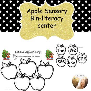 Apple Sensory bin- (Wonders Sight Word Pace aligned)