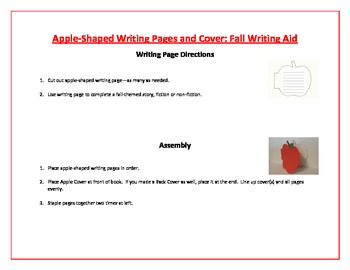 Shaped Writing Page and Cover (Apple): Fall Writing Aid