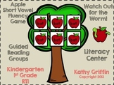 Apple Short Vowel Center FREEBIE
