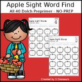Apple Sight Word Find: Preprimer