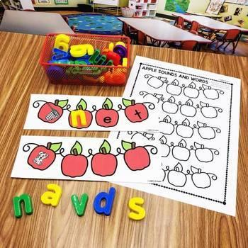 Apple Sounds & CVC Words - Kindergarten Center - Simply Centers