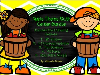 Apple Theme Math Centers Bundle