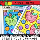 Apple Themed Coloring Pages for Articulation