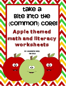 Apple Themed Common Core Worksheets