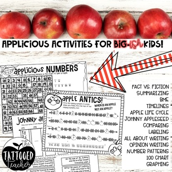 Apple Themed Math and Literacy No Prep Printables!