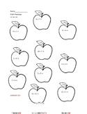 Apple Themed Multiplication