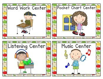 Apple Themed Pocket Chart Center Cards