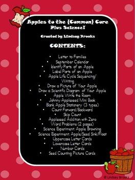 Apple Unit: Apples to the Common Core PLUS Science!