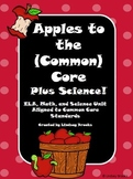 Apple Unit: Apples to the Common Core PLUS Science!