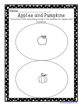 Apple Unit Freebie {QR Codes}