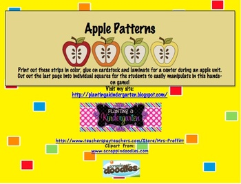 Apple Unit Patterning for Centers