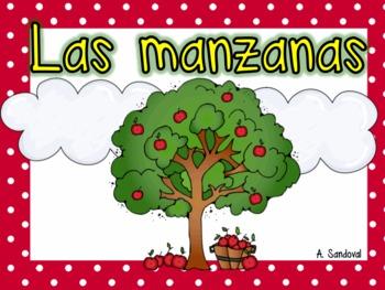 Las manzanas Apple Unit in Spanish