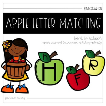 Apple Uppercase & Lowercase Letter Matching