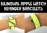 FREEBIE Apple Watch Reminder Bracelets {English and Spanish}