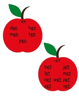 Apple Word Family Display!