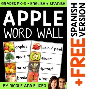 Word Wall - Apple Vocabulary