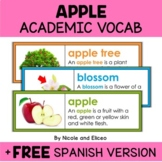 Apple Word Wall Vocabulary