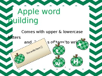 Apple word building