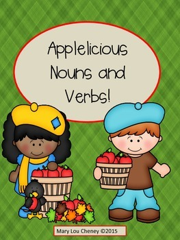 Applelicious Nouns and Verbs