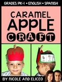 Easy Craft - Apple Life Cycle Activity