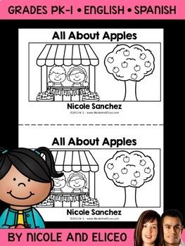 Mini Book - Apples Activity