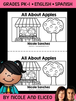 Mini Book - Apples Activity