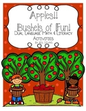 Apples! Bushels of Fun! Dual Language Math and Literacy activities