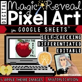 Apples Digital Pixel Art Magic Reveal MULTIPLICATION