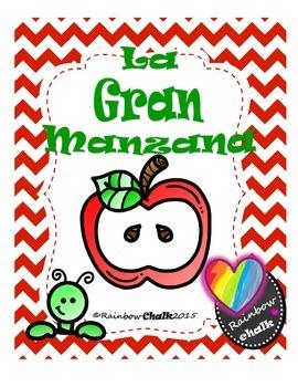 "Apples: ""La Gran Manzana"""