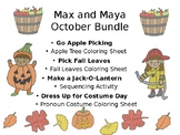 FALL BUNDLE INTERACTIVE STORIES FOR IPAD (PowerPoint or Ke