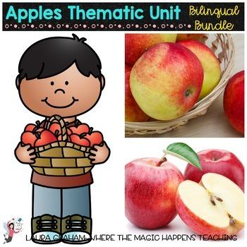 Apples Thematic Unit Bilingual BUNDLE (English and Spanish)