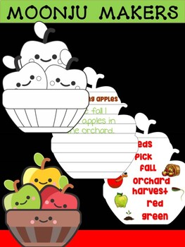 Apples in a Basket - MOONJU MAKERS Printable