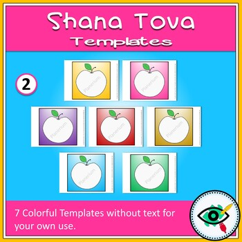 Apples posters and title design hebrew