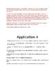 Application 4