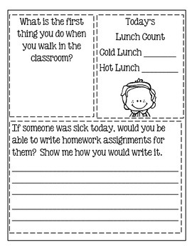 Application For Classroom Helper ~ Creative Writing Activity