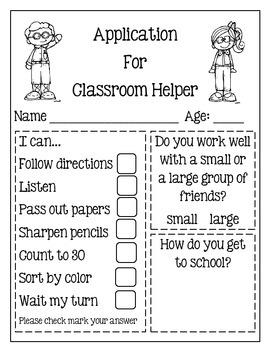 Application For Classroom Helper ~ Creative Writing Activity