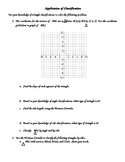 Application of Triangle Classification with Geometry, dist