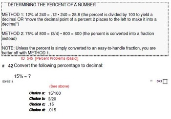 HS [Remedial] Applied Math II UNIT 1: Percent Problems (4 worksheets;6 quizzes)