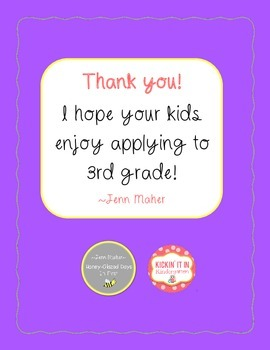 Apply to 3rd Grade!  End of Year Activity for 2nd Graders