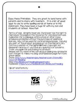 Free Parent Conference Handout