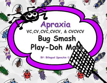 Apraxia Bug Smash!