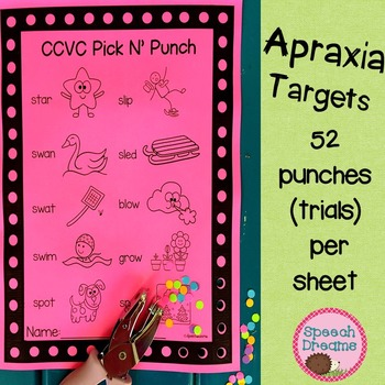 Apraxia Pick N' Punch Speech Targets {low prep black & white print} punch cards
