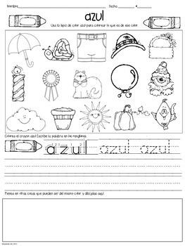 Aprendiendo mis colores- Spanish -Learning color words