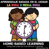 Aprendizaje Basada en Casa La Hora y Media Hora